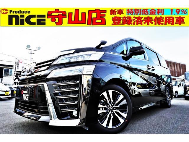 トヨタ 2.5Z Gエディション 新車・ムーンルーフ・シートメモリー・衝突軽減ブレーキ・クリアランスソナー・レーダークルーズ・三眼LEDヘッドライト・両側パワスラ・電動リアゲート・ディスプレイオーディオ・Bluetooth