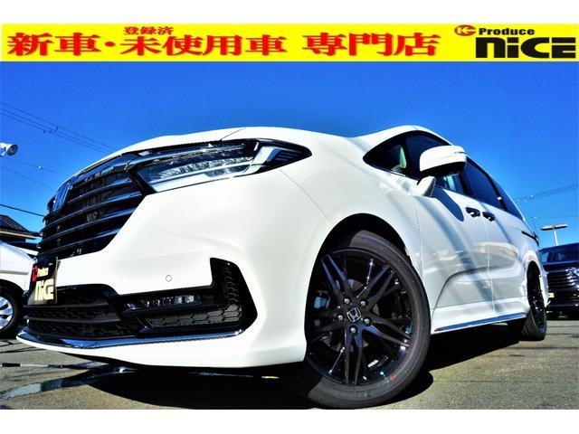 ホンダ オデッセイ アブソルート・EX 新型・登録済未使用車・本革・ハンズフリーパワーテールゲート・360度カメラ・BSM・純正18AW・ジェスチャーコントロール電動スライドドア・シーケンシャルウインカー・ホンダセンシング・シートヒーター