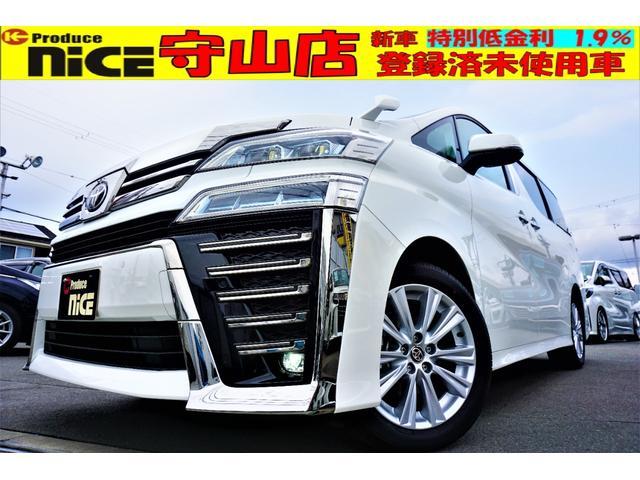 トヨタ 2.5Z 新車・両側電動スライドドア・ディスプレイオーディオ・Bluetooth・LEDヘッドライト・オートハイビーム・トヨタセーフティーセンス・クリアランスソナー・バックカメラ・純正18AW