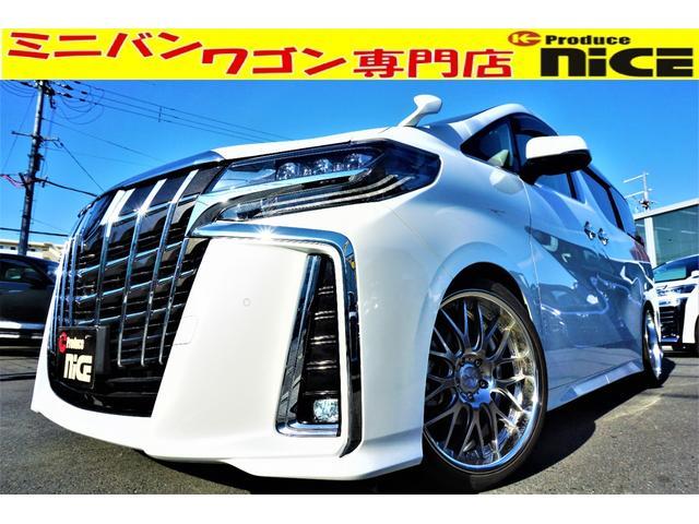 トヨタ 2.5S Cパッケージ 20AW・車高調・アルパイン11型ナビ・Bluetooth・フルセグTV・三眼LEDヘッド・シートメモリー・シーケンシャルウインカーETC・オートハイビーム・衝突軽減ブレーキ・レーダークルーズ