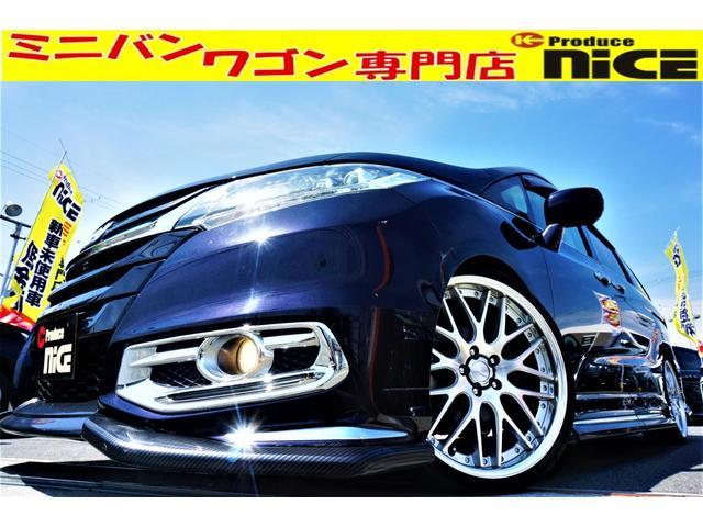 ホンダ オデッセイ アブソルート・EX 新品エアロ・新品20AW・新品車高調・360度カメラ・BSM・純正ナビ・Bluetooth・TV・ETC・パワーシート・ハーフレザー・両側電動スパワスラ・衝突軽減ブレーキ・クルコン・LEDヘッド