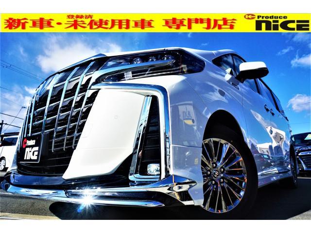 トヨタ エグゼクティブラウンジS 登録済未使用車・新品モデリスタフルエアロ・サンルーフ・デジタルインナーミラー・JBLサウンド・衝突軽減ブレーキ・後席モニター・パワーシート・シートメモリー・360度カメラ・シートヒーター