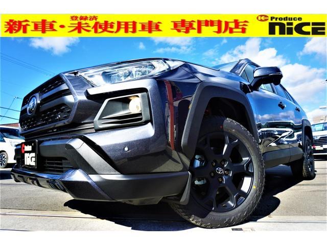 トヨタ アドベンチャー オフロードパッケージ 新車・トヨタセーフティセンス・クリアランスソナー・LEDヘッドライト・レーダークルーズ・オートハイビーム・パワーシート・純正18インチAW・オーディオレス・特別仕様車専用配色