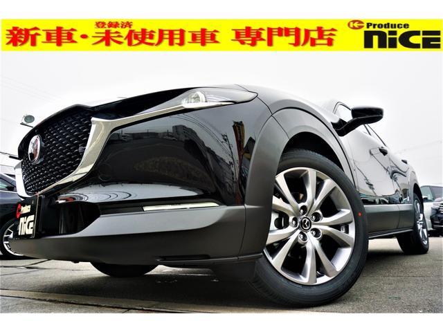マツダ 20S プロアクティブ 新車・360度カメラ・衝突軽減・シートメモリー・レーダークルーズ・電動リアゲート・Bluetooth・ステアリングヒーター・シートヒーター・ソナー・パワーシート・LEDヘッド・18インチアルミ