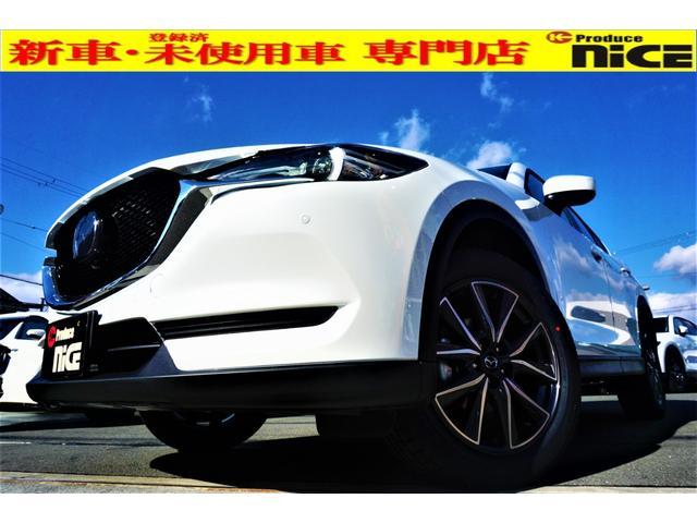 マツダ XD プロアクティブ 新車・360度ビューモニター・シートメモリー・パワーシート・BSM・電動リア・レーダークルーズ・衝突軽減ブレーキ・クリアランスソナーLEDヘッド・シートヒーター・純正ナビ・Bluetooth