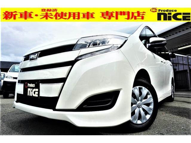 トヨタ X 新車・クルコン・衝突軽減ブレーキ・プッシュスタート・片側パワースライドドア・LEDヘッドライト・オートハイビーム・ウインカードアミラー・USBソケット・3列シート