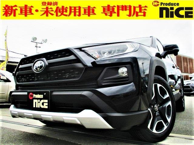 トヨタ アドベンチャー 新車・バックガイドモニター・ディスプレイオーディオ・ブラインドスポットモニター・リヤクロストラフィックオートブレーキ・セーフティセンス・クリアランスソナー・パワーシート・LEDヘッド