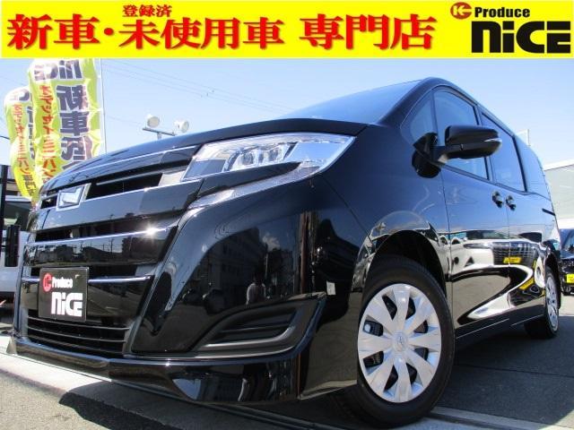 トヨタ X 新車・プッシュスタート・クルコン・衝突軽減ブレーキ・片側パワースライドドア・LEDヘッドライト・オートハイビーム・ウインカードアミラー・USBソケット・アイドリングストップ・3列シート