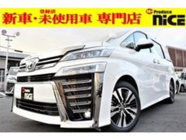 トヨタ 2.5Z Gエディション 新車・デジタルインナーミラー・ムーンルーフ・三眼LEDヘッド・シートメモリー・シートヒーター・Dオーディオ・Bluetooth・レーダークルーズ・ソナー・衝突軽減ブレーキ