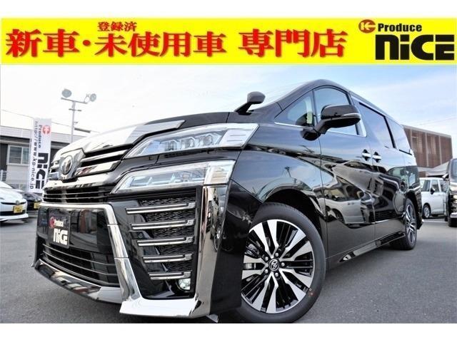 2.5Z Gエディション 新車・ツインムーンルーフ・Dインナーミラー・ソナー・Dオーディオ・Bluetooth・シートメモリー・シートヒーター・レーダークルーズ・衝突軽減ブレーキ・電動リアゲート・三眼LED(1枚目)