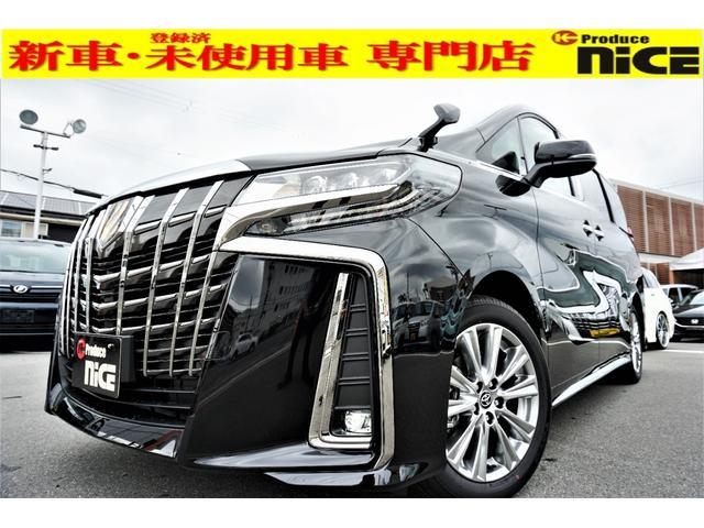 トヨタ 2.5S タイプゴールド 新車・デジタルインナーミラー・ムーンルーフ・Dオーディオ・Bluetooth・Bカメラ・トヨタセーフティセンス・ソナー・LEDヘッド・電動リアゲート・ハーフレザー・両側パワスラ