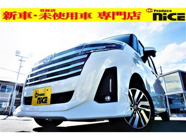 トヨタ カスタムG 新車・安全ブレーキ・ソナー・クルコン・シートヒーター・両側パワスラ・スマートキー・LEDヘッド・電動パーキングブレーキ・シートバックテーブル・アイドリングストップ14AW