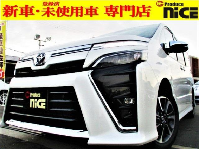 トヨタ ZS 煌III 新車・ トヨタセーフティセンス・ソナー・レーンキープ・LEDヘッドライト・オートハイビーム・USBソケット・ナノイー搭載・ハーフレザーシート・両側パワスラ・オートクルーズ