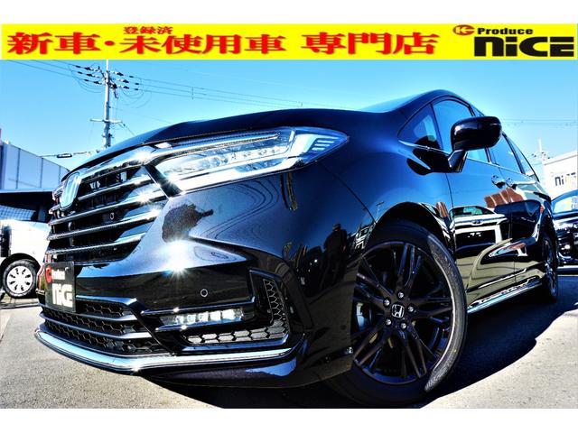 ホンダ オデッセイ  新車・本革シート・パワーバックドア・BSM・360度カメラ・シートヒーター・ホンダセンシング・ジェスチャーコントロールパワースライドドア・クリアランスソナー・LEDヘッドライト