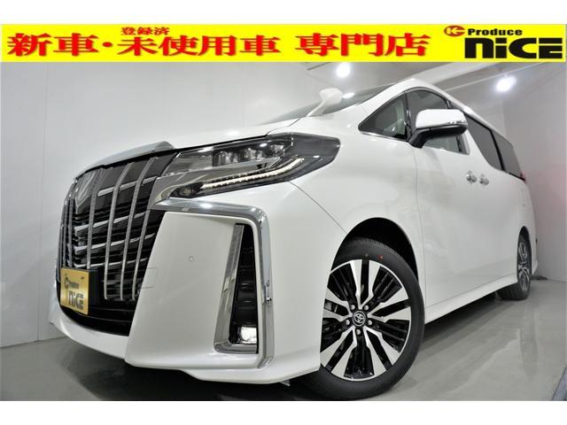 トヨタ アルファード 2.5S Cパッケージ 新車 改良型 ACコンセント ツインムーンルーフ・Dオーディオ・三眼LEDヘッド・シートメモリー・オートハイビーム・衝突防止ブレーキ・レーダークルーズ・シートヒーター