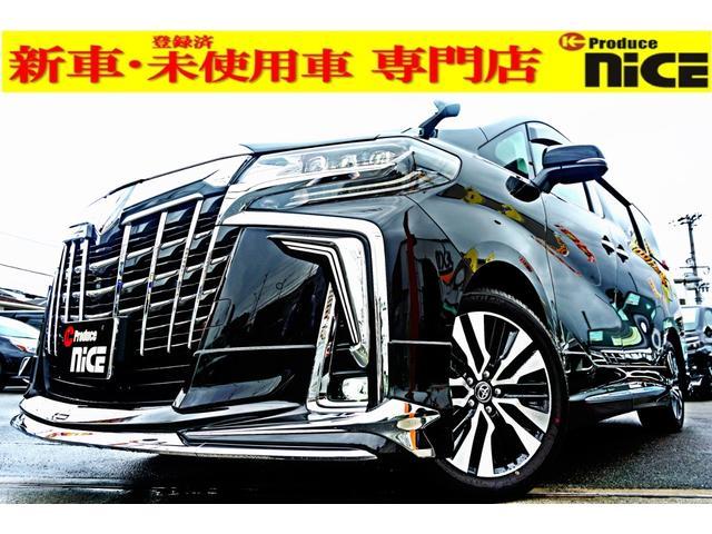 2.5S Cパッケージ 新車・シグネチャー付きモデリスタエアロ・ツインムーンルーフ・ディスプレイオーディオ・三眼LEDヘッド・シートメモリー・オートハイビーム・衝突防止ブレーキ・シートヒーター(1枚目)