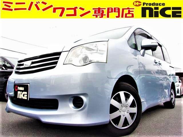 トヨタ ノア X Lセレクション 社外7型ナビ バックカメラ 新品15インチホイールキャップ ビルトインETC HIDヘッドライト オートエアコン サイドアップリフトシート パワーウィンドウ キーレス