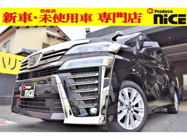 トヨタ 2.5Z ツインムーンルーフ・デジタルインナーミラー・エントリーナビ・両側パワスラ・ドライブレコーダー・フロアマット・バーニングブラック・スマートキー・BSM・LEDヘッドライト・ドアバイザー・バックカメラ