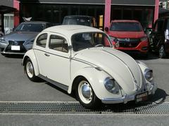 VW ビートル'64モデル スライディングルーフ ローダウン