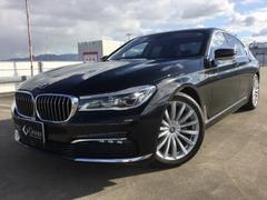 BMW740i サンルーフ 本革シート ハーマンカードン