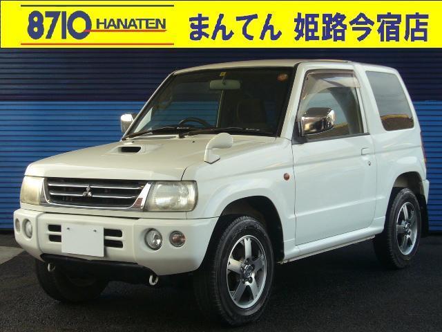 三菱 アクティブフィールドエディション 4WD ターボ ナビ