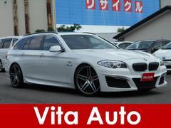 BMW528iツーリング フルエアロ 社外マフラー ローダウン