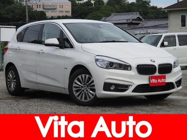 BMW 218iアクティブツアラー ラグジュアリー 純正ナビ リアカメラ スマートキー LEDヘッドライト 衝突軽減ブレーキ レザーシート シートヒーター 電動リアゲート Bluetooth ETC