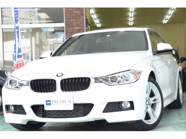 BMW 3シリーズ 320i Mスポーツ ワンオーナー 純正ナビ フルセグTV バックカメラ パドルシフト メモリーシート