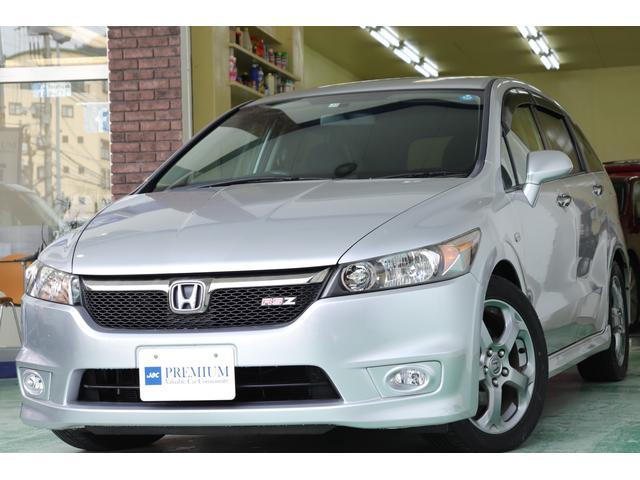 ホンダ RSZ 車検整備付き Honda純正HDDインターナビ バックカメラ HIDヘッドライト フォグランプ