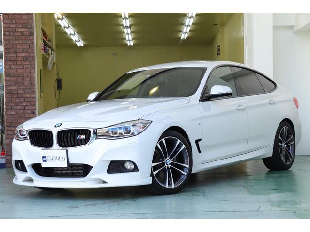 BMW 320iグランツーリスモ Mスポーツ 純正ナビ バックカメラ パワーバックドア メモリー付きパワーシート HIDヘッド Rセンサー インテリジェントセーフティ プッシュスタート アクティブクルーズコントロール Fリップスポイラー