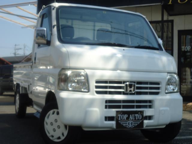 ホンダ エアコン パワステ 4WD