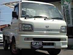 ハイゼットトラックツインカムスペシャル パワステ 4WD