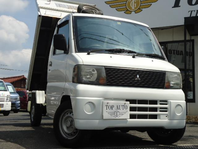 三菱 PTO油圧ダンプ 5速ミッション 4WD ETC
