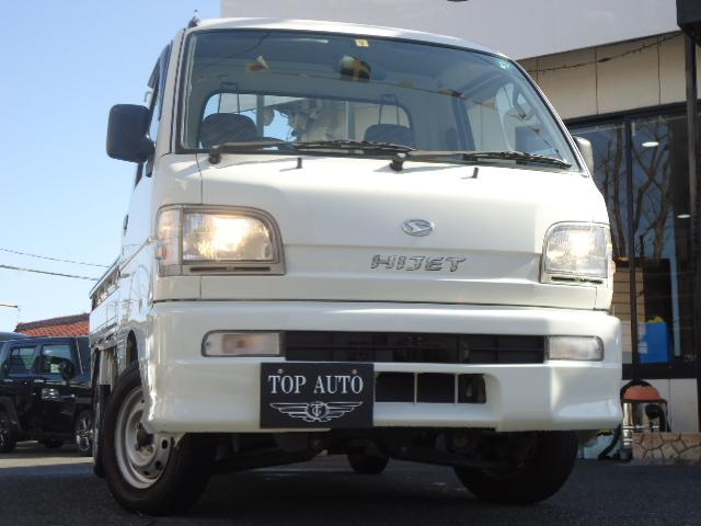 ダイハツ エアコン・パワステ スペシャル 4WD エアコン パワステ