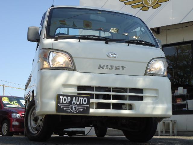 ダイハツ ハイゼットトラック スペシャル 農用パック            4WD 5速ミッション パワステ エアコン