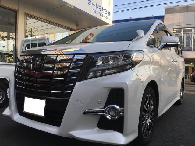 トヨタ 2.5SCパッケージ ワンオーナー ナビTV ETC Bカメ
