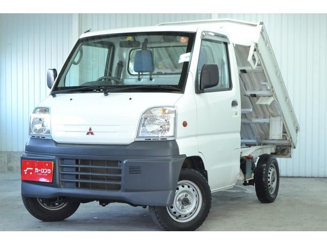 三菱 ダンプ 4WD ワンオーナー 禁煙車