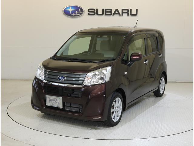 「スバル」「ステラ」「コンパクトカー」「和歌山県」の中古車