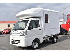 ハイゼットトラックキャンピングカー 移動販売 登録済未使用車
