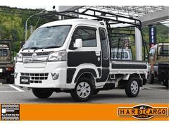 ハイゼットトラックジャンボ HARDCARGOキャリア 5速マニュアル