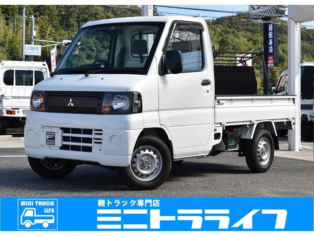 三菱 ミニキャブトラック Vタイプ 5MT エアコン