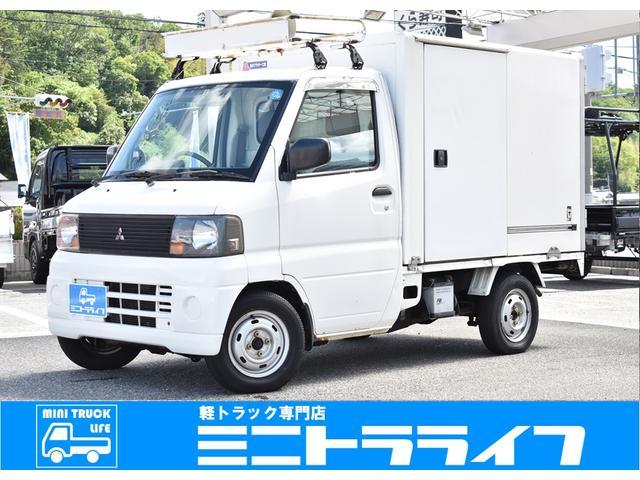 三菱 ミニキャブトラック 保冷車 5MT 4WD デリバリー 宅配