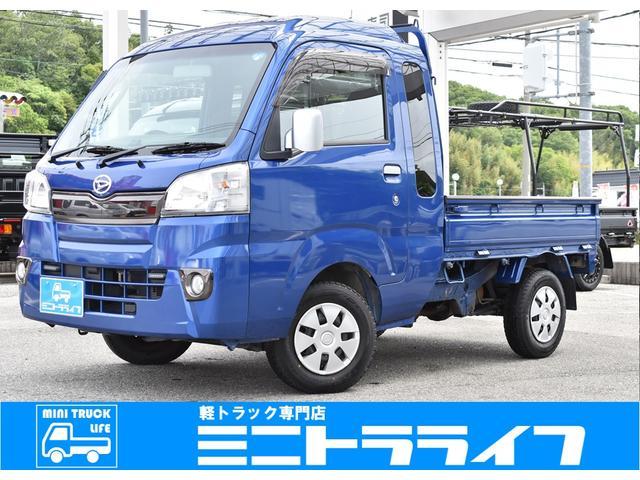 「ダイハツ」「ハイゼットトラック」「トラック」「兵庫県」の中古車