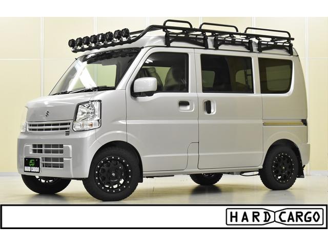 スズキ エブリイ ジョイン HARDCARGOコンプリート AT 4WD
