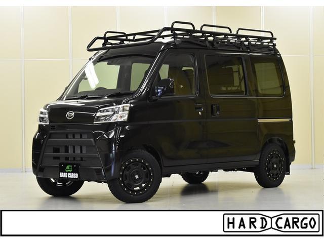 ダイハツ ハイゼットカーゴ クルーズターボSAIII HARDCARGOコンプリート AT 4WD