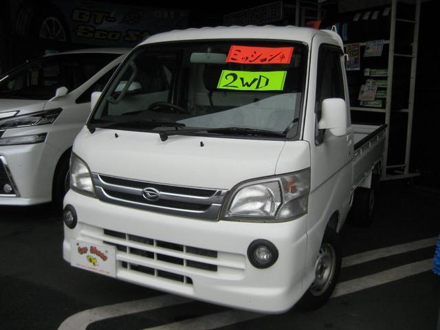 「ダイハツ」「ハイゼットトラック」「トラック」「和歌山県」の中古車