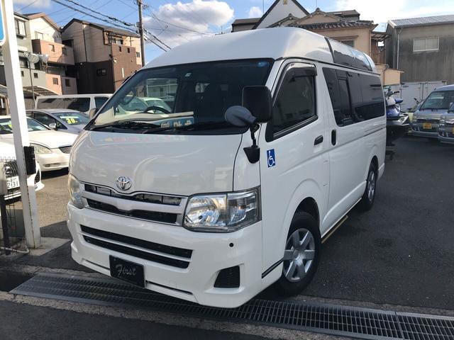 トヨタ ハイエースバン 2.0ウェルキャブBタイプ車椅子2基10人乗ナビ/Bカメラ