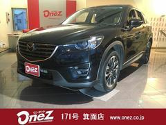 CX−5XD Lパッケージ 4WD 禁煙車 黒革シート 純正SDナビ