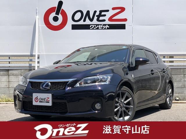 CT200h Fスポーツ 禁煙車 1オーナー 純正HDDナビ(1枚目)