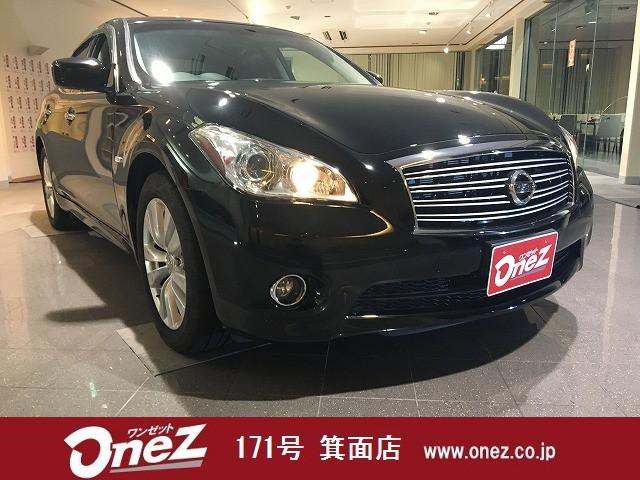 Photo of NISSAN FUGA 250GT TYPE P / used NISSAN